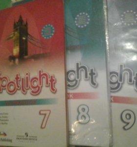 Spotlight Workbook 7,8,9 классы
