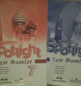 Spotlight Test Book 7 и 9 класс