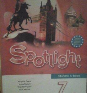 Spotlight Student's Book 7 класс