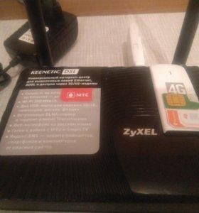 Комлект: 4G WiFi Модем Роутер