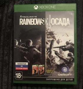 Rainbow 6 Siege Xbox One