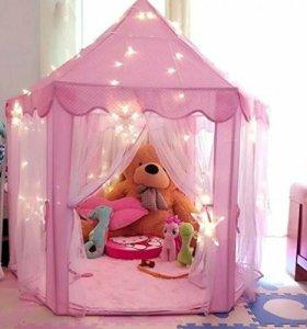 Шатер детская палатка