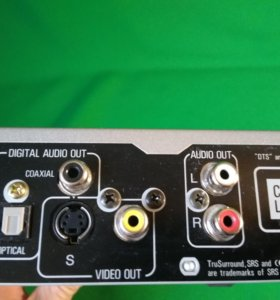 DVD player Pioneer DV-2650-s