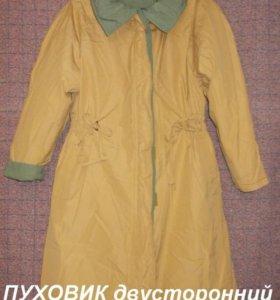 Пуховики, куртки 48-56 размер