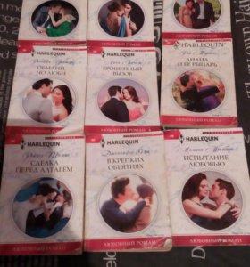 Книги,романы про любовь,обменяю или отдам все