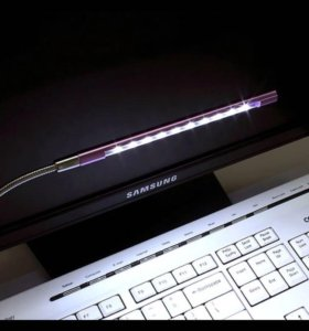 Подсветка для клавиатуры