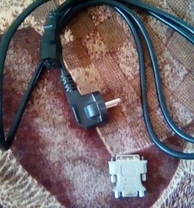 Переходник,кабель питания