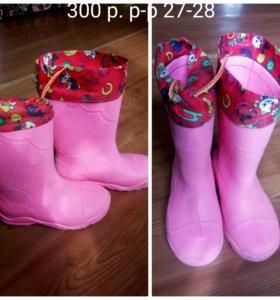 Резиновые сапоги и туфли