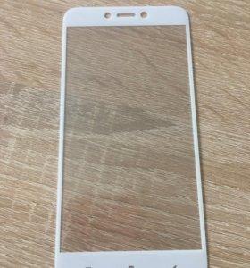 Стекло закаленное для Xiaomi Redmi 4x