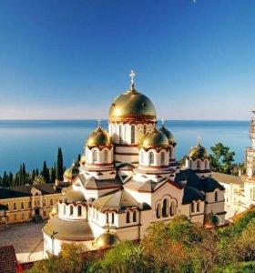 туры в Абхазию на лето