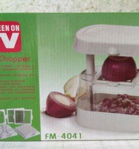 Устройство для измельчения и нарезки овощей и фрук