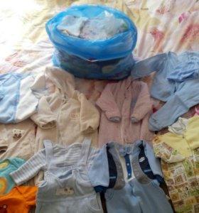 Пакет вещей на мальчика от 0 до 3 месяцев