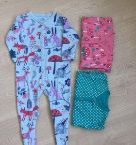 Пижамы Next