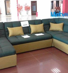Новый модульный диван