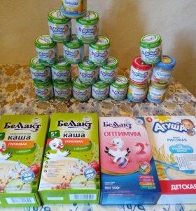 Детское питание 20 банок,3 каши ,1 смесь.