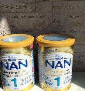 NAN 1 гипоаллергенный за 2 банки. Лишние