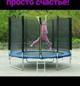 Батут DFC trampoline 8FT 244см c сеткой