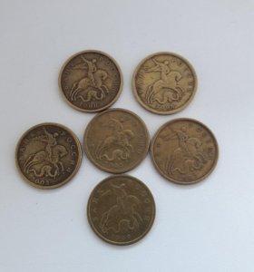 Монеты 50коп спмд