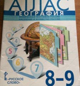 Атлас по географии (8-9 класс)
