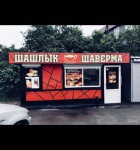 Шашлычная кафе