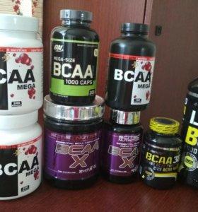 Аминокислоты BCAA от✨