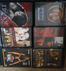 Диски DVD с фильмами
