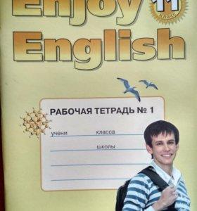 Учебники для подготовки по английскому языку