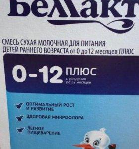 Смесь Беллакт