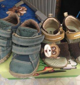 Обувь ECCO размер 19