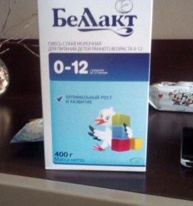 Сухая молочная смесь Беллакт. От 0 до 12 месяцов.