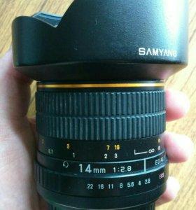 Samyang 14 mm f/2,8