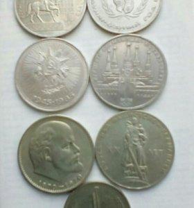 Юбилейные монеты союза ССР.