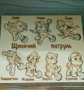 """Развивающая игра """"Щенячий патруль"""""""