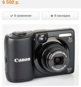 Canon a 1300