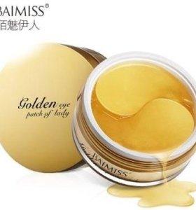 Золотые гидрогелевые патчи для кожи вокруг глаз