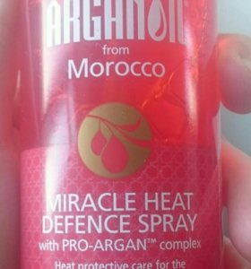 ARGANOIL® from Morocco