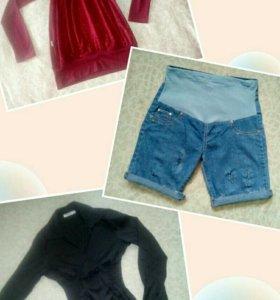 Шорты,блузы для будущих мам