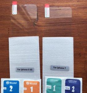 Стекла iPhone 6, 6s, iPhone 7