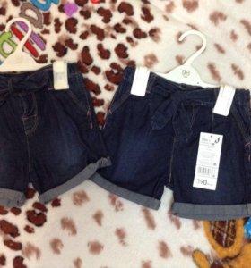 Детские джинсовые шорты. Новые