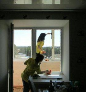 Уборка, мытье окон, мойка балконов и лоджий
