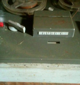Магнитофон СССР яуза 6