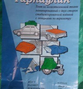 Продаю тент Тарпаулин 20х20 метров (новый)