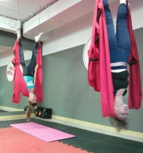 Йога в гамаках (йогатерапия)