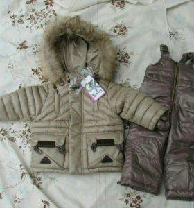 Куртка+полукомбинезон+варежки