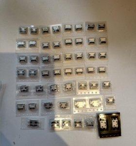 Гнёзда micro USB