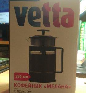 Кофейник 350 мл