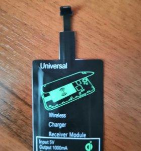 Универсальное зарядное устройство для  телефонов