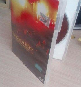 Коллекционный диск Король и Шут