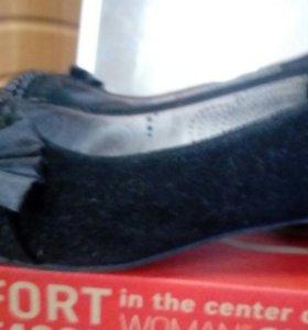 Замшевые туфельки.