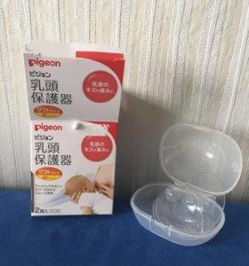 Накладки для груди Pigeon + подарок